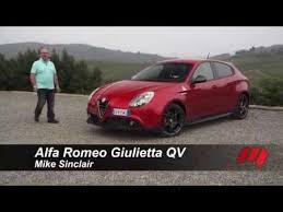 download youtube to mp3 2014 alfa romeo giulietta quadrifoglio