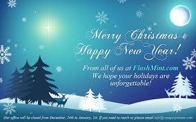 electronic christmas cards e christmas card templates free merry christmas happy new year