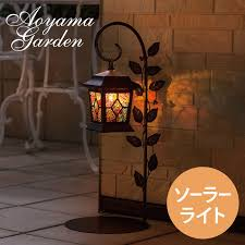Diy Lantern Lights Aoyama Rakuten Global Market Style Stylish Solar