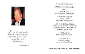 memorial card memorial service card template