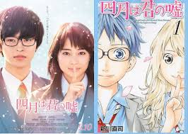 download film anime uso shigatsu wa kimi no uso live action movie engsubs furritsubs