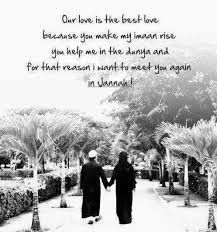 Wedding Quotes To Husband 10 Islamic Quotes For Husband And Wife Best For Muslim Wedding Cards