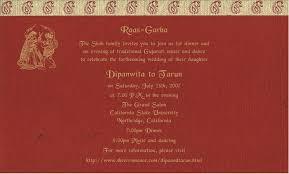 Sikh Wedding Cards Wording Invitation Letter Format Marathi Create Professional Resumes