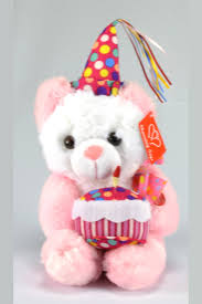 happy birthday musical and plush teddy bear with cake pink bear