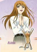 Fruits Baskets Ritsu Sohma Fruits Basket Wiki Fandom Powered By Wikia