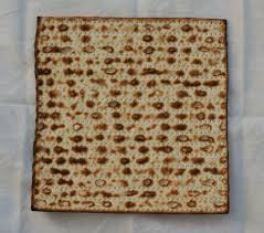matzo unleavened bread file matzah jpg wikimedia commons