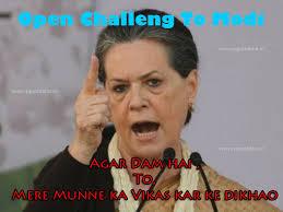 Sonia Meme - sonia gandhi meme pj patakha