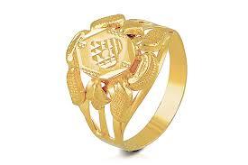 mens gold ring maharaja plain mens gold ring pmga 0690 men rings jewellery