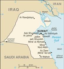 kuwait on a map kuwait map map satellite city maps com