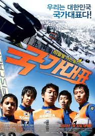 underdogs the film movie review underdogs take off on a heartwarming olympic journey
