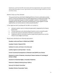 Order Management Resume Sample by 100 Personnel Security Specialist Resume Sample Sample Qa