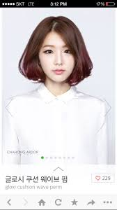 28 best short hair images on pinterest korean hairstyles korean