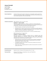 scm resume format resume aspirations career