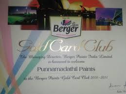 gold card from berger paints u2013 punamadathil paints adoor