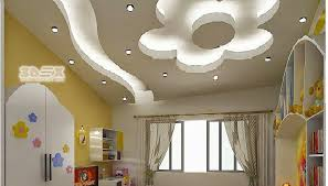 Pop Fall Ceiling Designs For Bedrooms New Pop False Ceiling Designs 2018 Pop Roof Design For Living