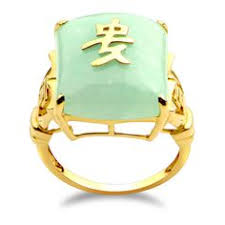 asian rabbit ring holder images Chinese wedding rings 24k gold chinese 39 double happiness 39 symbol jpg