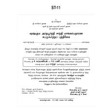 Walima Invitation Card Married Invitation Card Malayalam Various Invitation Card Design