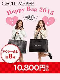 cecil mcbee cecil mcbee 2015 fukubukuro bag reveal 福袋の中身公開解禁 borniilove