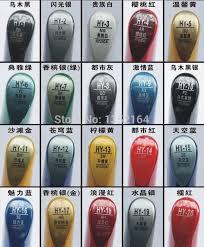 hyundai elantra paint colors car scratch repair pen auto paint pen for hyundai elantra tucson