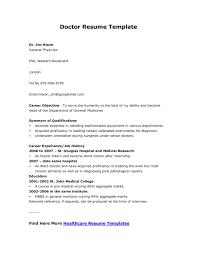 Medical Field Resume Samples Medical Field Resume