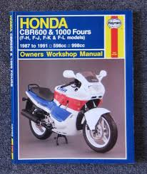 honda cbr1000f cbr600f cbr 600 1000 service repair workshop manual