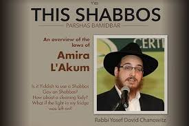 shabbos l shabbos at the besht laws of amira l akum crownheights info