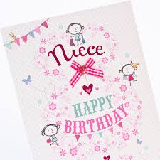 birthday card niece happy birthday to you only 1 49
