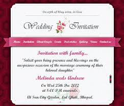 e invitations wedding vertabox