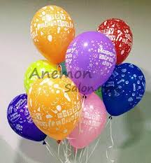 gifts in balloons delivery of flowers cakes and gifts in yerevan and armenia