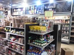 file grocery store ramatgan august 2014 jpg wikimedia commons
