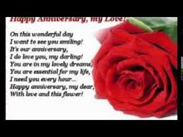 55 Most Romentic Wedding Anniversary Wishes Anniversary Status For Whatsapp Romantic Anniversary Quotes By