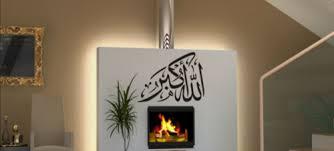 Islamic Home Decor Islamic Home Decor Interior Decoration Imperial Decor Dehradun