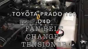 fan belt change toyota prado d4d youtube