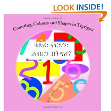 105 Best Children S Books Ethiopia Images On Pinterest Baby Children S Books About Colors