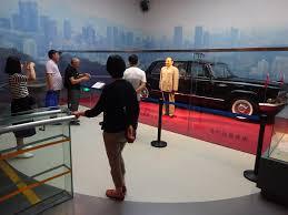 Car Window Flags File Sz 深圳博物館 Shenzhen Museum 鄧小平 Deng Xiaoping Statue N