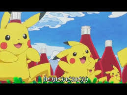 pokemon theme songs xy the official pikachu s song for pokemon xy z series playmora s box