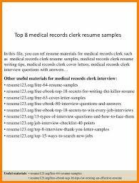 Postal Clerk Resume Sample Medical Records Cover Letter Cover Letter Template Clerk Sample