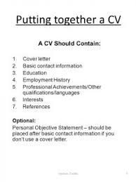 help me with my resume i need an objective for my resume the ultimate resume template