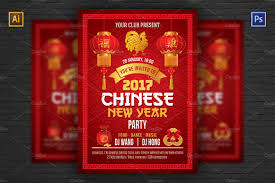 Chinese New Year Invitation Card Chinese New Year Party Invitation Templates Creative Market
