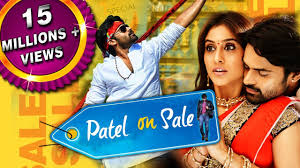 patel on sale subramanyam for sale 2017 new released full hindi