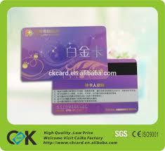 Credit Card Wedding Invitations Credit Card Making Machine Credit Card Making Machine Suppliers