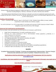 job maldives human resource supervisor jobs in maldives