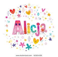 alicja girls name decorative lettering type stock vector 621614105