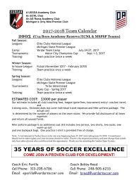 Michigan travel socks images Attached are the team sheets listing vardar soccer club of