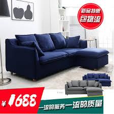 canapé lavable tissu lavable canapé moderne minimaliste de style japonais petit