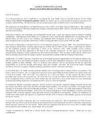 Sample Recommendation Letter Teacher Award Recommendation Letter Sample U2013 Recommendation Letter 2017