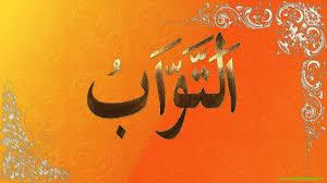 learn quran online quran reading 99 names of allah voq online