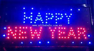 led new years led sign board happy new year end 7 14 2018 6 15 pm