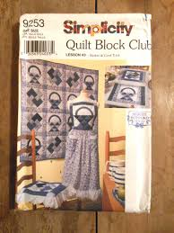crafts quilt patterns find simplicity products online at