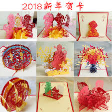 new year postcard greetings usd 5 17 2018 new year greeting card 3d greeting cards creative